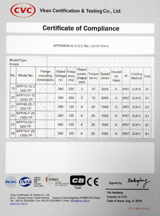 证书-4.jpg